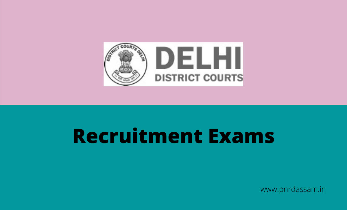 delhi district court epon admit card